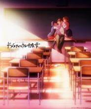 Watch Domestic na Kanojo (Dub) Anime Full Episode Highlights Online