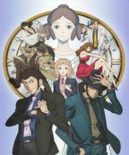 Watch Lupin III: Prison of the Past Anime Full Episode Highlights Online