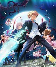 Watch Rewrite: Moon and Terra Anime Full Episode Highlights Online
